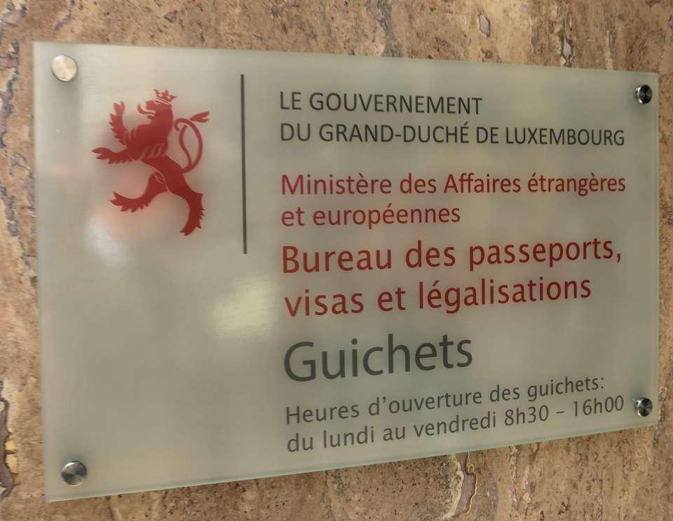 Le bureau des passeports visas et légalisations simplifie le dépôt